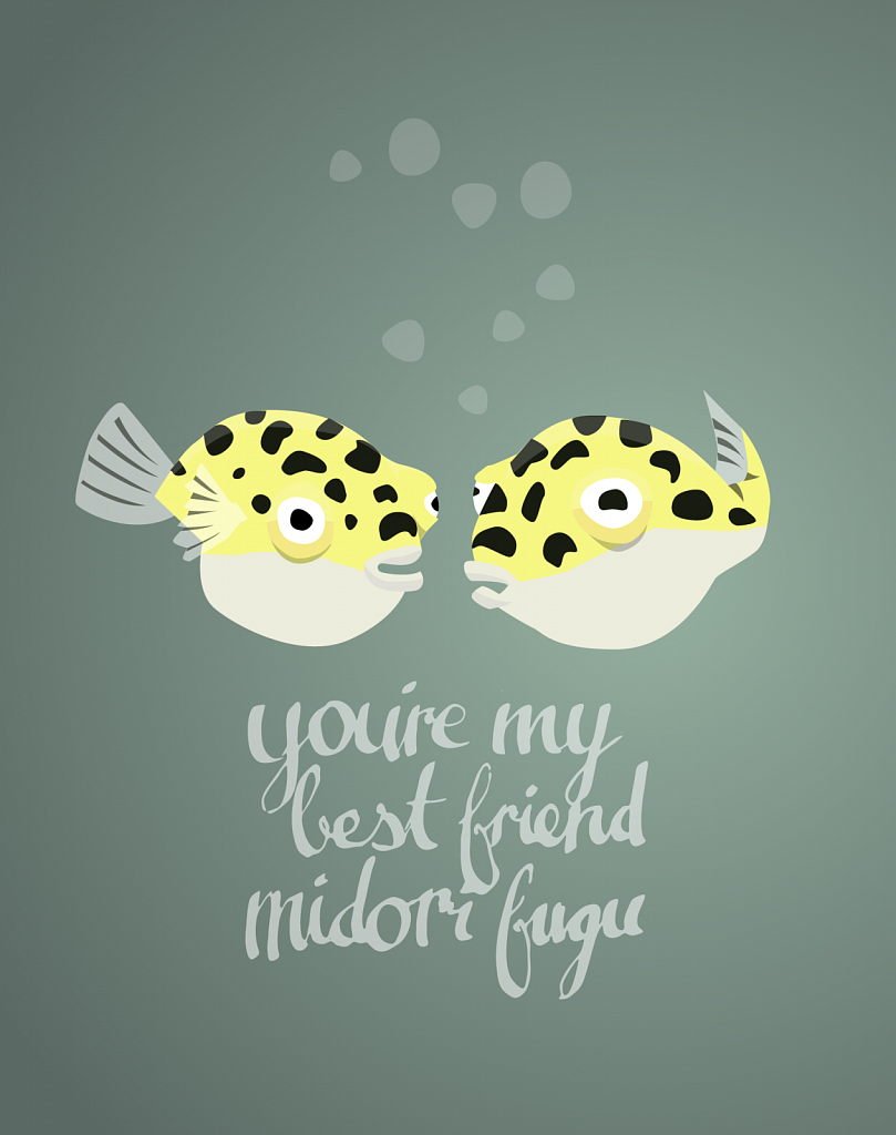 you're my best friend midori fugu
